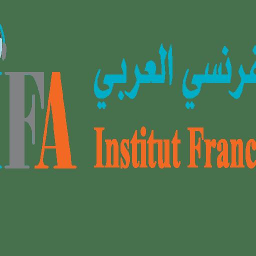 Apprendre l'arabe peut être un avantage dans divers domaines - Fayad Debiyat - Professeur d'arabe à Lyon