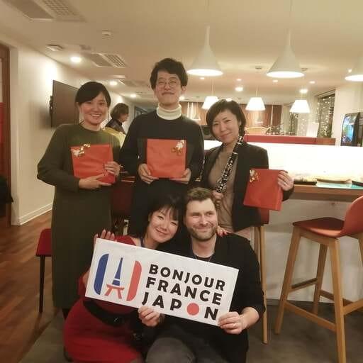 Cours de japonais avec l'institut Bonjour France Japon - Riocreux Damien – Gérant d'entreprise à Montigny-le-Bretonneux et à Versailles