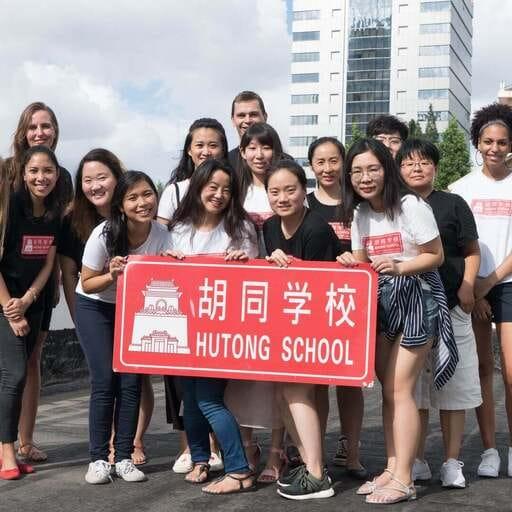 Une école qui rend accessible l'apprentissage immersif du chinois - Jan Wostyn - Directeur général et co-fondateur de la Hutong School à Paris